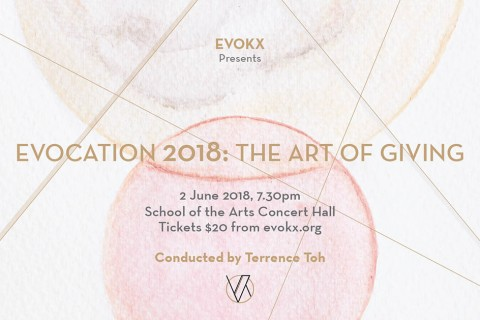 Evocation 2018: The Art of Giving