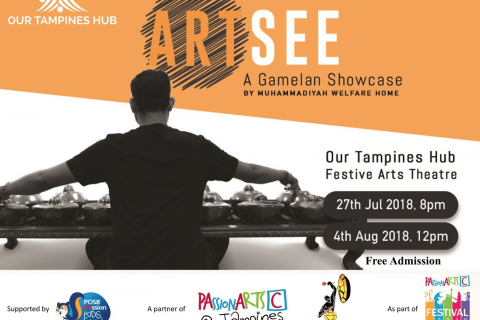 ArtSee: A Gamelan Showcase