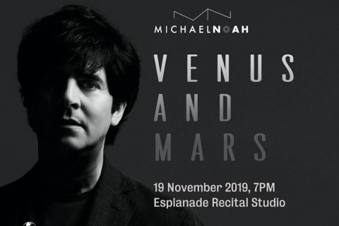 Venus and Mars Album Launch Party