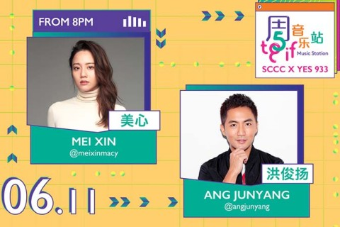 TGIF Music Station: SCCC x YES 933 (6 Nov)