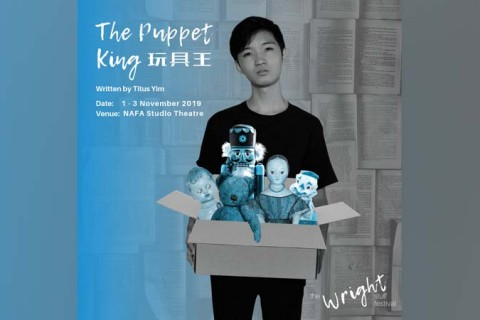 The Puppet King 玩具王