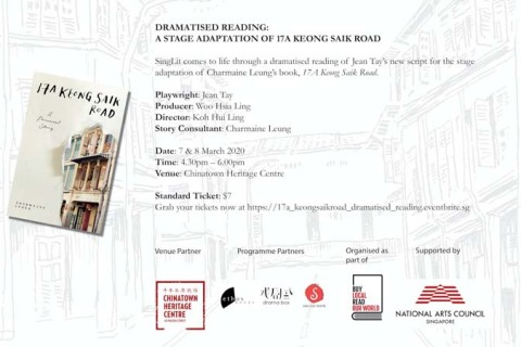 "Dramatised Reading: A Stage Adaptation of ""17A Keong Saik Road"""