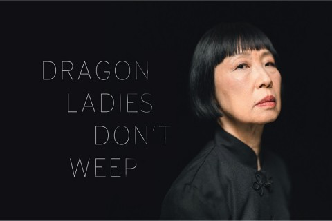 Dragon Ladies Don't Weep by Margaret Leng Tan