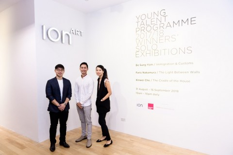The Young Talent Programme 2017/2018