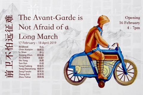 Exhibition Opening | The Avant-Garde is Not Afraid of a Long March