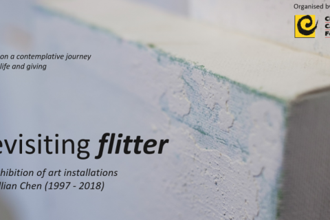Revisiting flitter: works by Gillian Chen