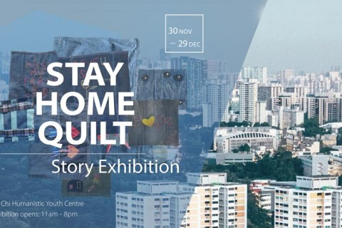 Stay Home Quilt: Story Exhibition