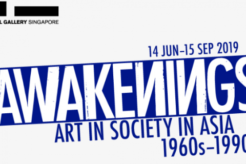Keynote Lecture: Huang Yong Ping for Awakenings: Art in Society in Asia 1960s – 1990s