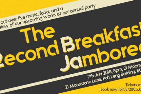 The Second Breakfast Jamboree