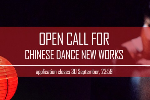 Open Call for Chinese Dance New Works