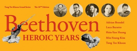 Beethoven Heroic Years: Sharing Recital and Evening Concert