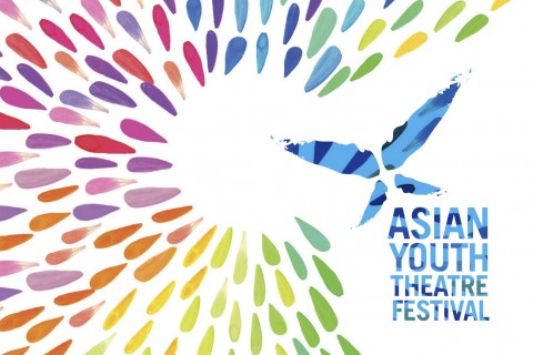 Asian Youth Theatre Festival 2017