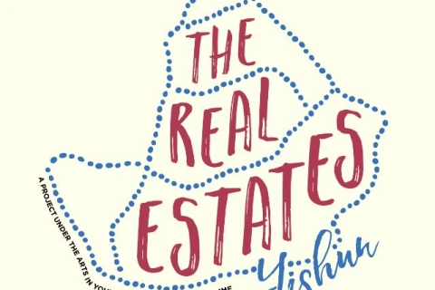 The Real Estates by Jean Loo