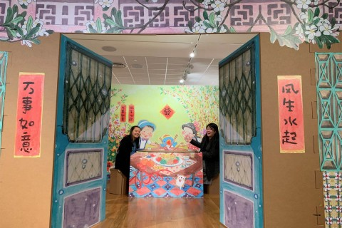 So Much Fun – An Ah Guo Special Exhibition