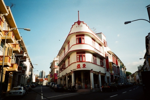 A Lighter Side of History: Growing up in Keong Saik by Charmaine