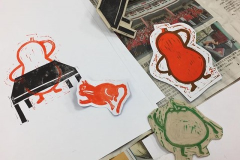 Linocut Printmaking + DIY Paper Workshop