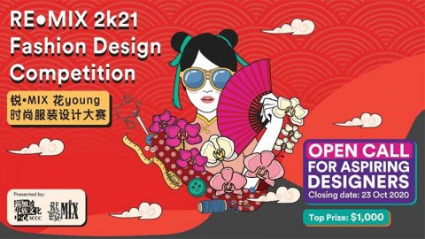 REMIX 2k21 Fashion Design Competition Open Call