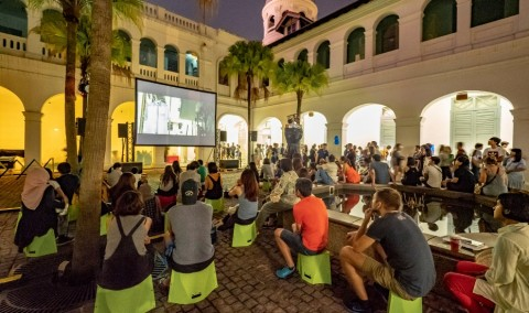 Outdoor Movie Screening: The Greatest Showman