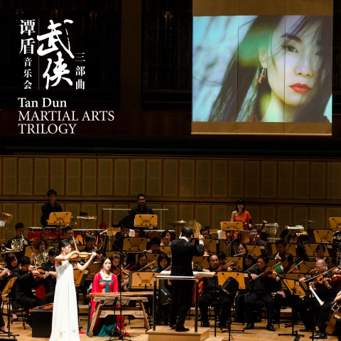 Tan Dun Martial Arts Trilogy