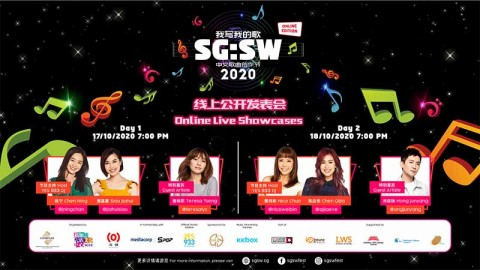 SG:SW I Write The Songs Top 20 Online Showcase