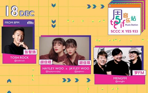 TGIF Music Station: SCCC x YES 933 (18 Dec 2020)