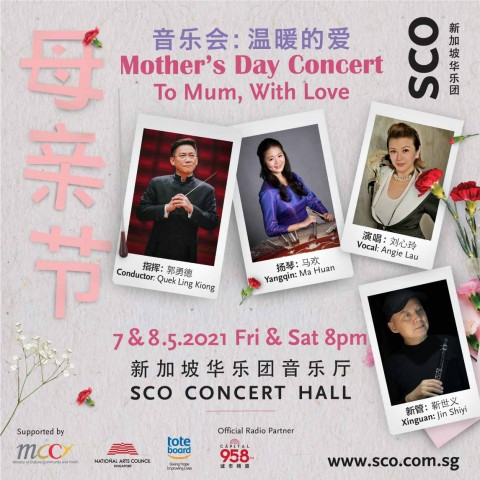 Mother's Day Concert: To Mom, With Love