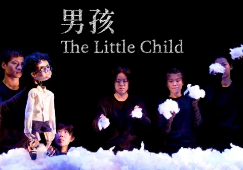 The Little Child《男孩》