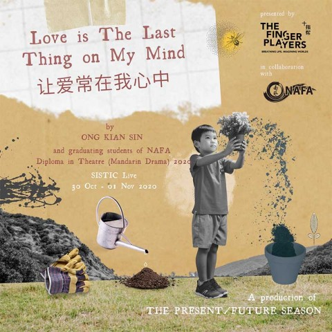 Love Is The Last Thing On My Mind 让爱常在我心中
