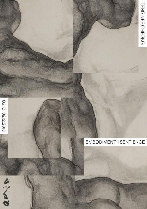 Embodiment | Sentience - Exhibition of Charcoal works from the late Teng Nee Cheong's estate collection