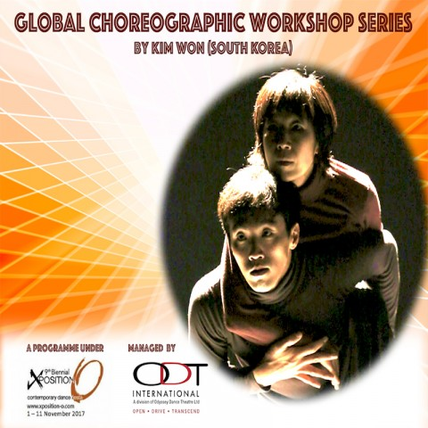 Global Choreographic Workshop Series (South Korea), as part of 9th Xposition 'O' Contemporary Dance Fiesta (2017)