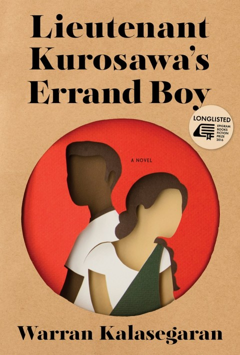 The Japanese Occupation: Setting the Scene for Lieutenant Kurosawa's Errand Boy