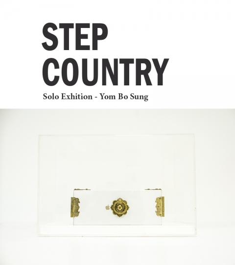 Step Country