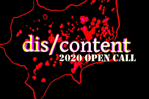 DIS/CONTENT 2020 Open Call