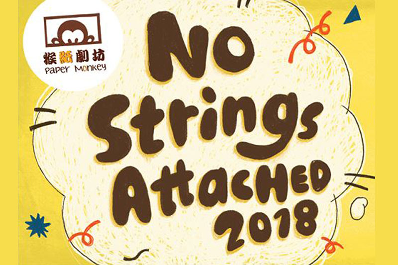 No strings attached sydney