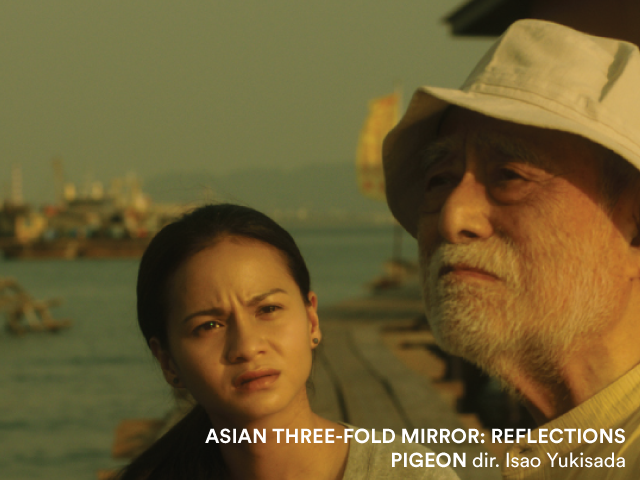 New Waves | Special Edition - Asian Three-fold Mirror