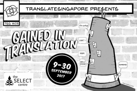 TranslateSingapore