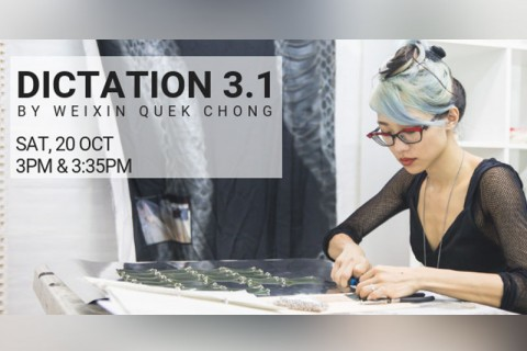 SAM President's Young Talents | Dictation 3.1 by Weixin Quek Chong