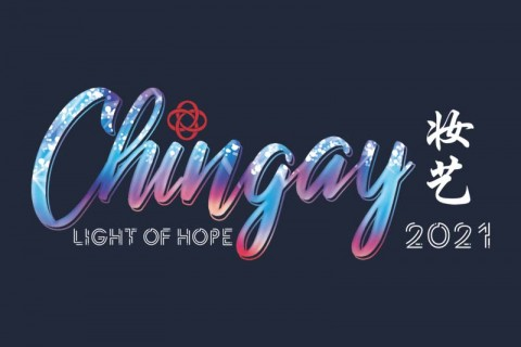 Chingay 2021 Webcast and Telecast