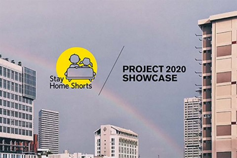 Stay Home Shorts: Project 2020 Showcase