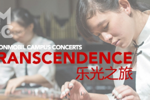 ExxonMobil Campus Concerts - Transcendence