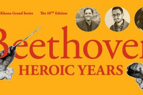 Beethoven Heroic Years: Concerts for Children