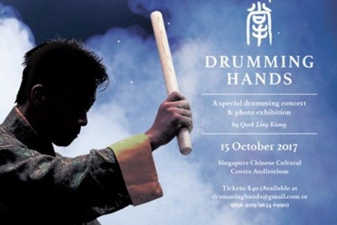 LK50: Drumming Hands