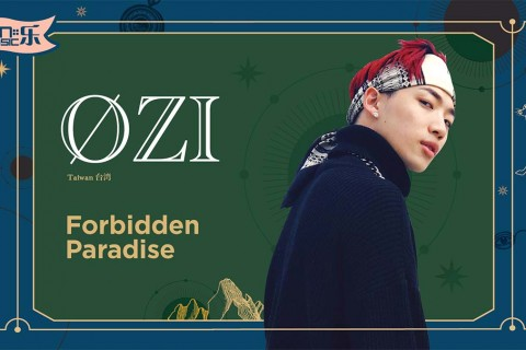 "in::music – ØZI ""Forbidden Paradise"""