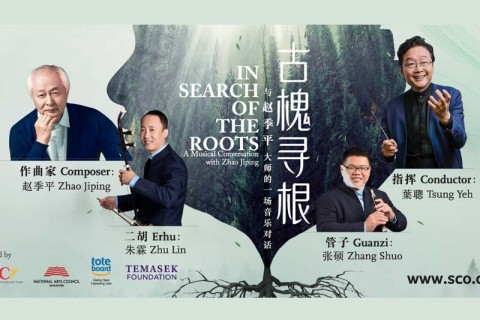 SCO's In Search of the Roots - A Musical Conversation with Zhao Jiping