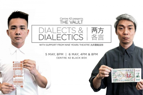 The Vault: Dialects & Dialectics 两方各言