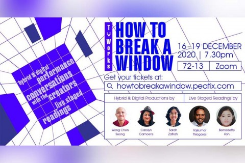 How To Break A Window – A Hybrid Theatrical Experience