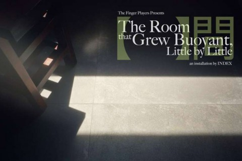 The Room that Grew Buoyant, Little by Little [ ]間