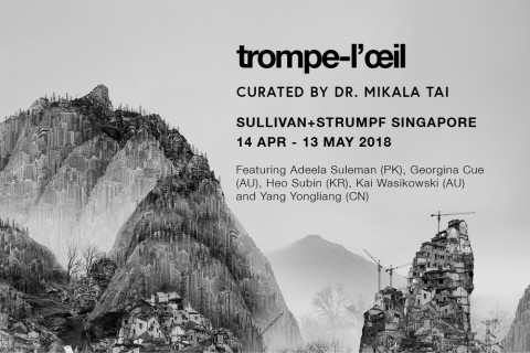 Trompe-l'œil | Curated by Dr Mikala Tai