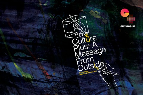 Culture Plus: A Message From Outside