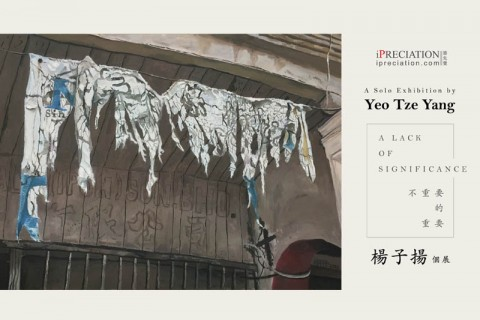 A Lack of Significance 不重要的重要 - A Solo Exhibition by Yeo Tze Yang 楊子揚